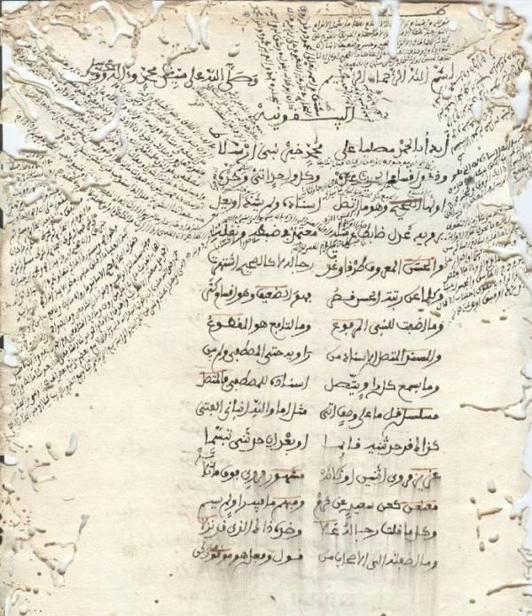http://www.najeebawaih.net/nageb.php?CID=5&SID=314
