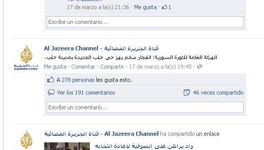 La noticia de Al Jazeera con fecha y hora