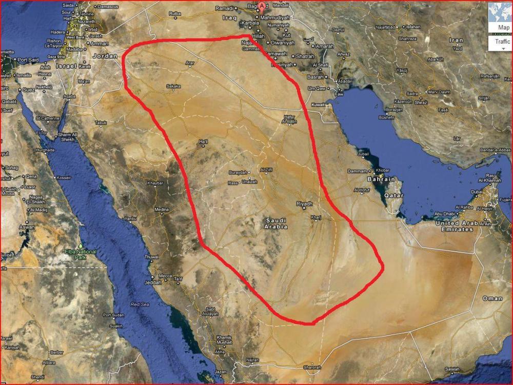 Lo que los geografos y sabios musulmanes consideraban Najd.